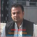 Profile picture of Ganesh kudiyal