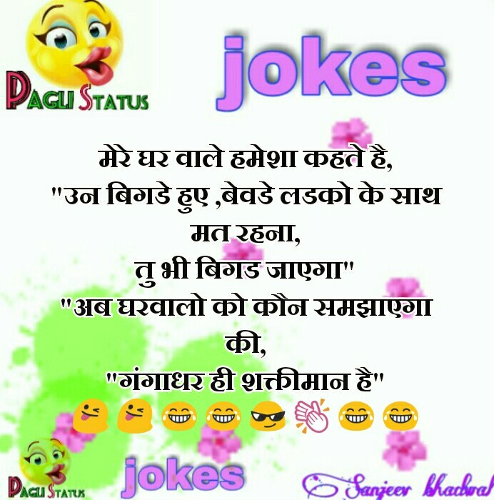 funny-hindi-jokes-yarri-friendship